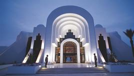 WEEK-END RADISSON BLU PALACE RESORT & THALASSO DJERBA 5*, All Inclusive (3 nuits)