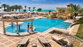SEJOUR GOLF STEIGENBERGER MARHABA HAMMAMET 5*, 3 GREEN FEES, All Inclusive (7 nuits)
