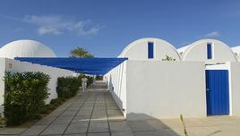 LONG SEJOUR DAR JERBA NARJESS 4*, All Inclusive (11 nuits)