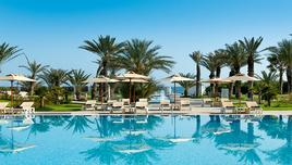 LONG SEJOUR IBEROSTAR ROYAL EL MANSOUR & THALASSO 5*, All Inclusive (14 nuits)