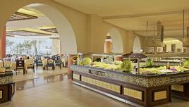 LONG SEJOUR IBEROSTAR ROYAL EL MANSOUR & THALASSO 5*, Demi Pension (21 nuits)