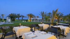 WEEK-END IBEROSTAR ROYAL EL MANSOUR & THALASSO 5*, Demi Pension (3 nuits)
